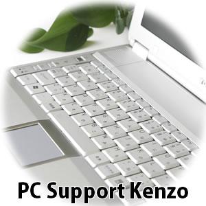 ポータル画像PC Support Kenzo